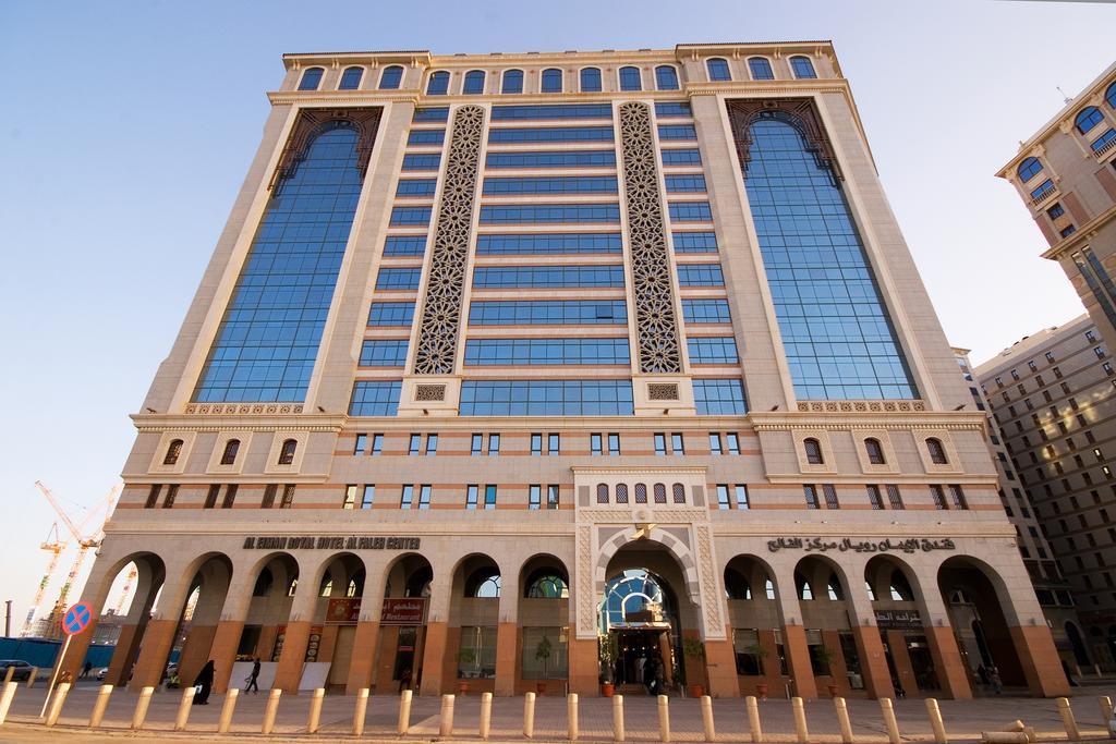 Al eiman royal otel medine vb Fotoğrafları