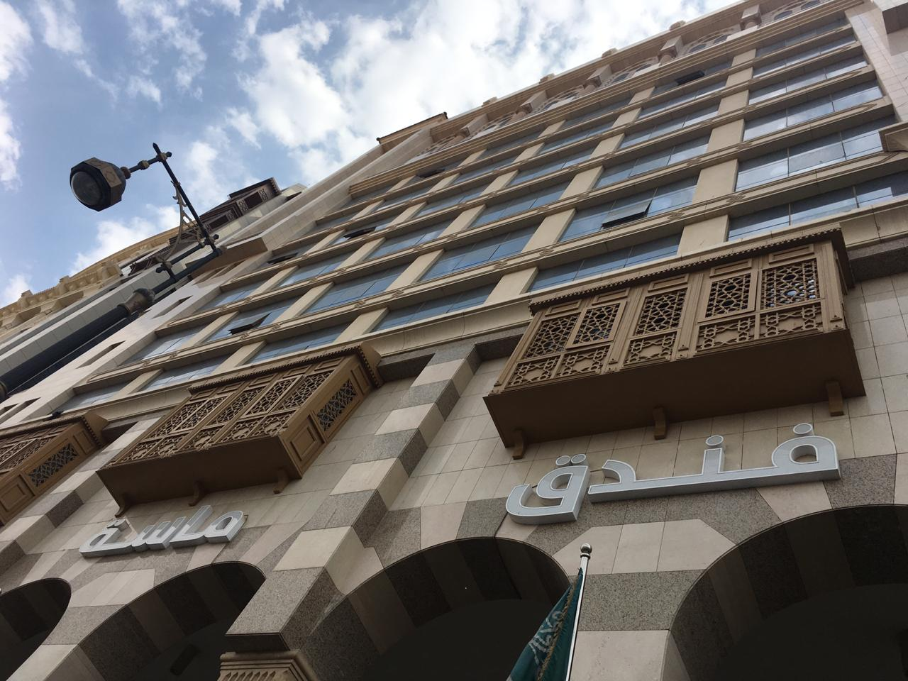 Masat Al-Bustan Fotoğrafları